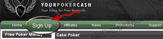 Стартовый капитал для игры в покер