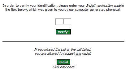 верификация через телефон